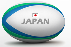 Japan Rugby Tickets